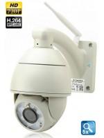 PTZ HD 1MP AP004-E 5x